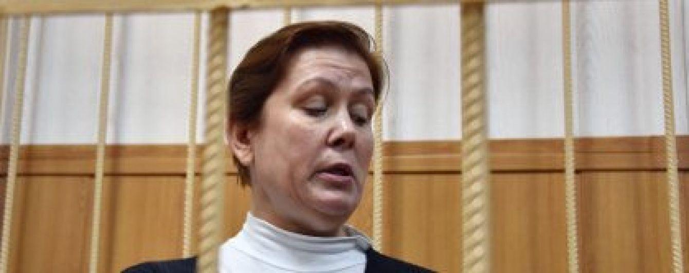 Очільниці української бібліотеки в Москві висунули остаточні обвинувачення