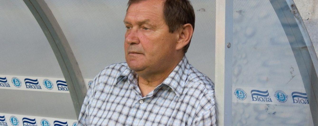 "Екс-тренер ""Шахтаря"": росіяни – бздуни, їх налякав маленький карлик"