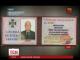 СБУ спростувала інформацію про затримання в РФ нібито українського шпигуна