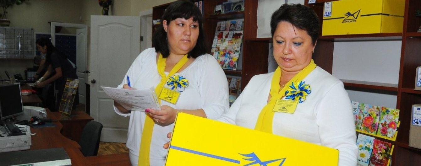 Українцям дозволили на пошті реєструвати майно та бізнес