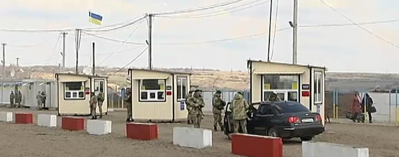 Відкритий на Луганщині новий пропускний пункт пропрацював всього кілька годин