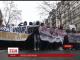 У Франції пройшла масова демонстрація проти трудової реформи