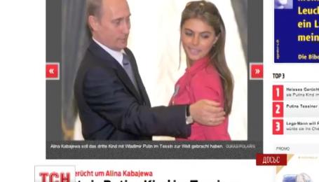 Женщины Путина получают права на элитную недвижимость в России