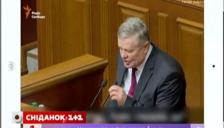 Украинский нардеп обругал микрофон, когда пытался его включить