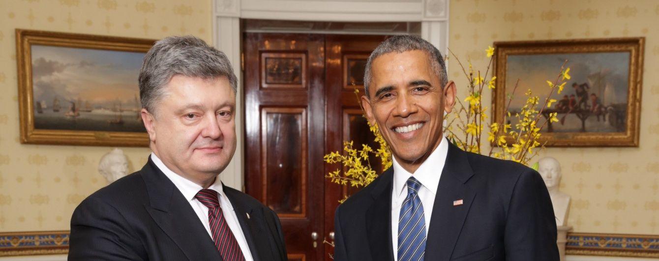 Обама розповів, за яких умов погодиться виділити Україні мільярд