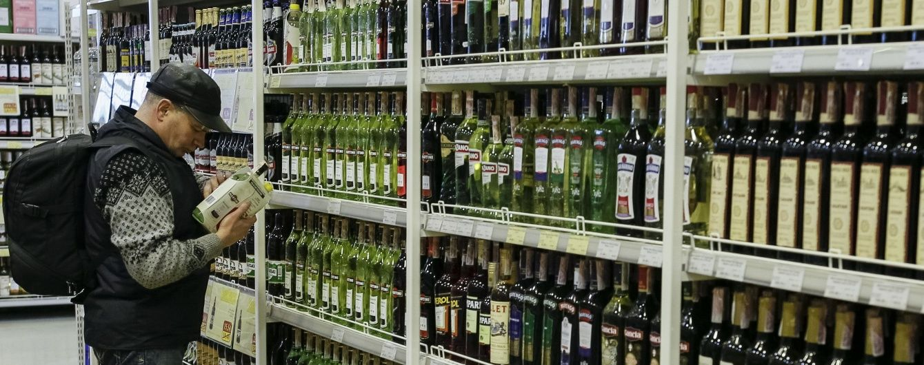 Мінфін запропонував переглянути мінімальні ціни на алкоголь