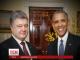 Петро Порошенко та Барак Обама таки переговорили сам на сам