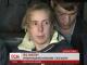 Яна Зінкевич сьогодні повернулася до Дніпропетровська