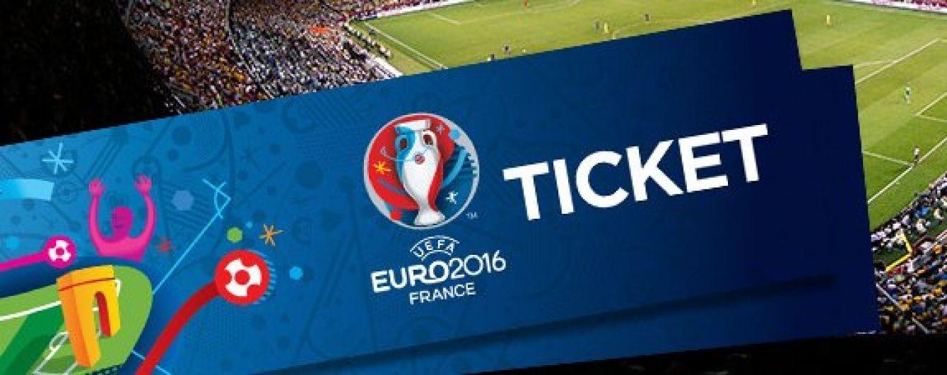 УЄФА показав квитки Євро-2016 із унікальним захистом. Інфографіка