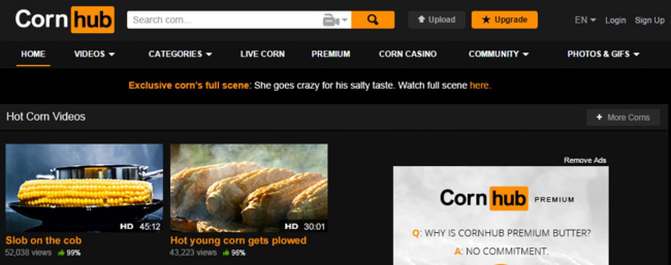 Кукурудза замість порно. PornHub розіграв своїх користувачів