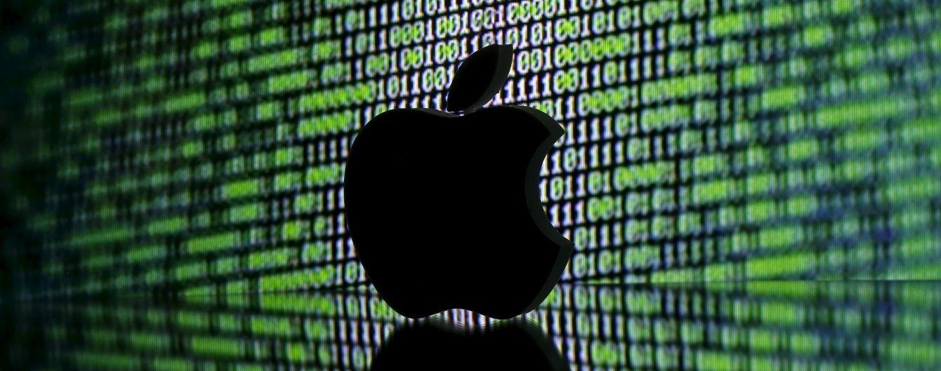 Хакери навчилися красти паролі Apple ID за допомогою SMS