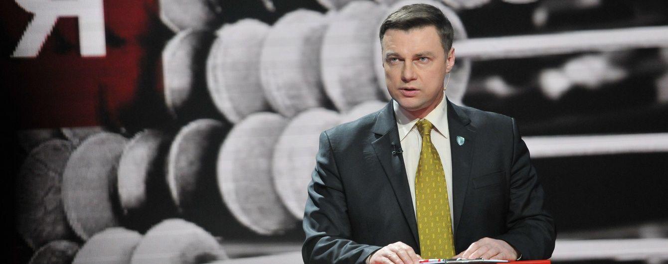 Нардеп подав до суду на мера Дніпродзержинська за бездіяльність