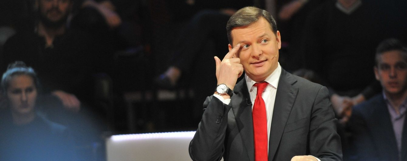 Ляшко відмовився свідчити у справі щодо погроз прокурору Чернігівщини, назвавши її сфальсифікованою