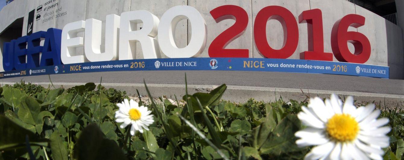 Головний трофей Євро-2016 поїхав у Трофі-тур