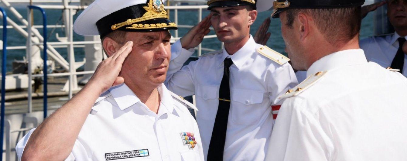 Порошенко звільнив командувача ВМС України Гайдука – ЗМІ