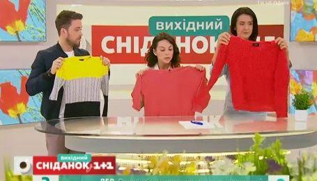 Лайфхак от Тамилы Чехович. Как складывать свитера