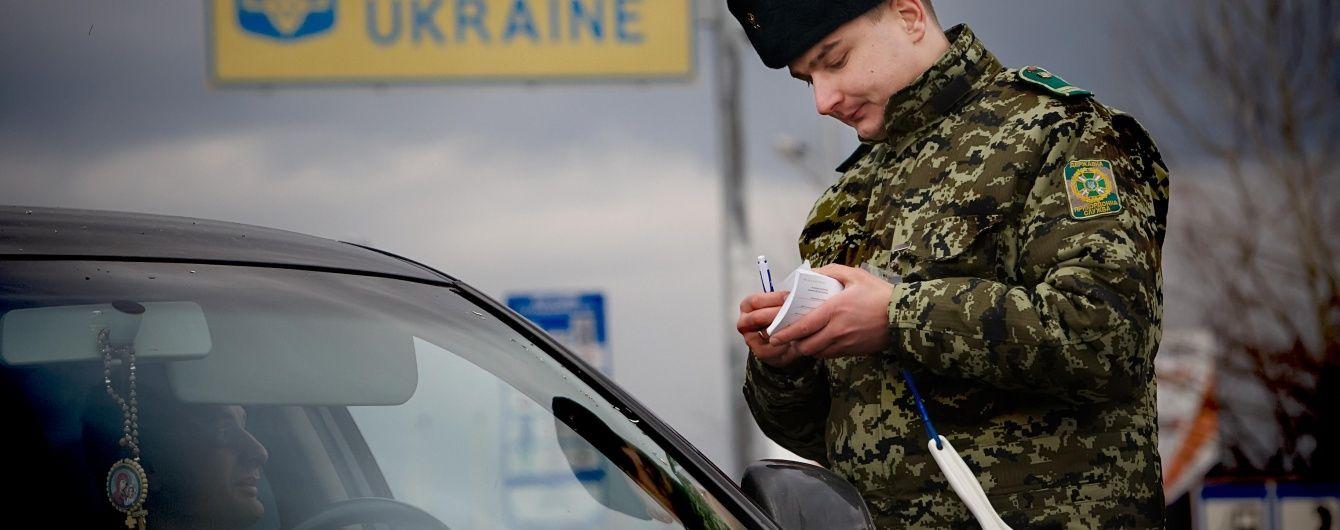 Росіянин попросив статус біженця в Україні при спробі нелегально перетнути кордон