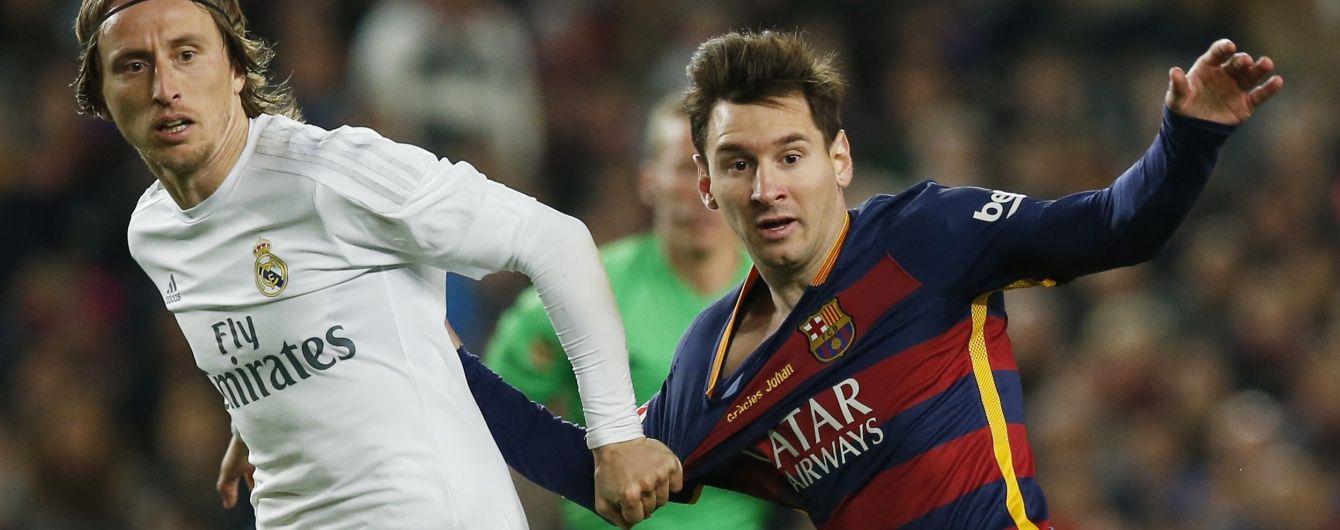 """Казочці кінець: """"Реал"""" обірвав фантастичну безпрограшну серію """"Барселони"""""""