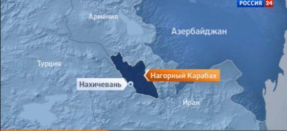 Невірна карта Нагорного Карабаху
