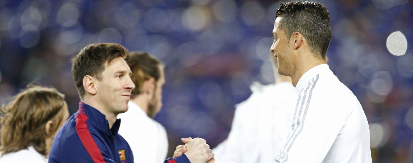 Мессі проти Роналду: хто першим заб'є 100 голів у Лізі чемпіонів