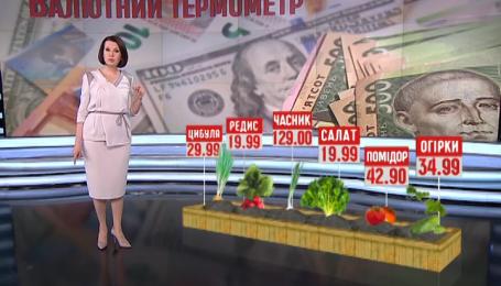 Валютный термометр: уже вторую неделю подряд гривня немного растет