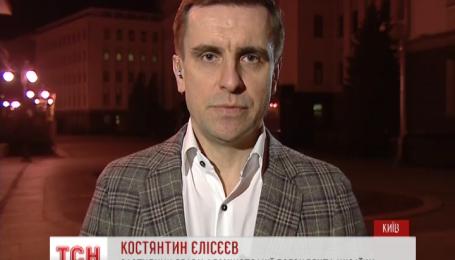 Константин Елисеев рассказал о визите Порошенко в США