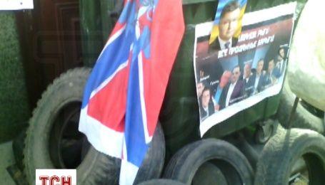 Одесситы заблокировали прокуратуру, требуя уволить Стоянова