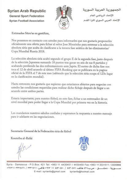 Моурінью Сирія лист