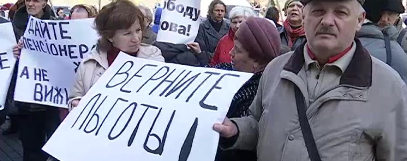 Мітинги в Києві фінансуються з Росії та коштують по 200 грн за учасника