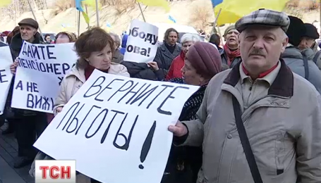Стали відомі імена тих, за чиї гроші в Києві виводять людей на акції протесту