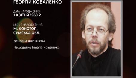 Мінкульт: отець Георгій Коваленко про зв'язок культури і церкви