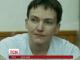 Негайно пустити до Надії Савченко українських лікарів вимагає МЗС