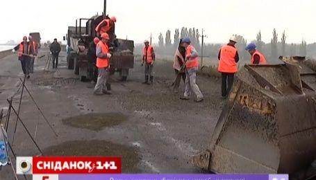 Про стан українських доріг можна буде дізнатися онлайн