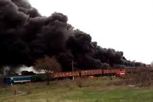 В окупованому Краснодоні масштабна пожежа знищила вагони з вугіллям для Росії