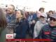 """У Ісландії велике народне невдоволення викликав """"Панамський список"""""""