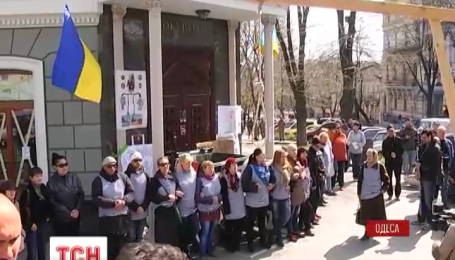 Здание одесской областной прокуратуры разблокировали
