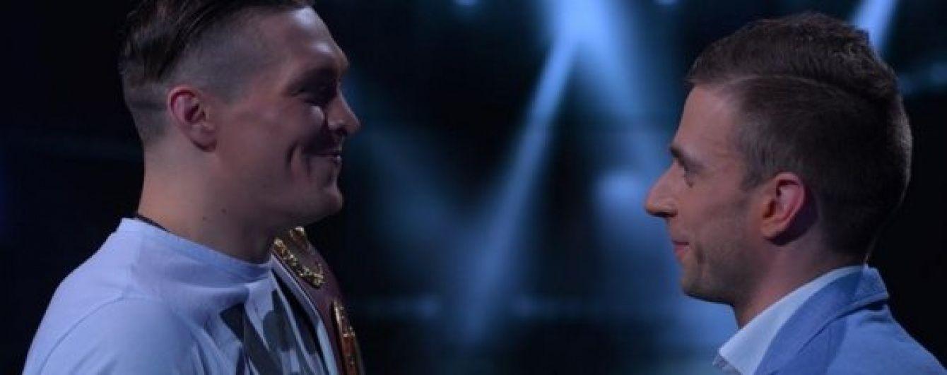 """Відвертий, як ніколи, Олександр Усик стане першим гостем нового проекту """"Королі рингу"""""""