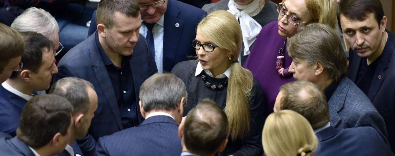 """Тимошенко заявила про перехід """"Батьківщини"""" в опозицію"""