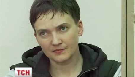 Сегодня вступил в силу приговор против Надежды Савченко