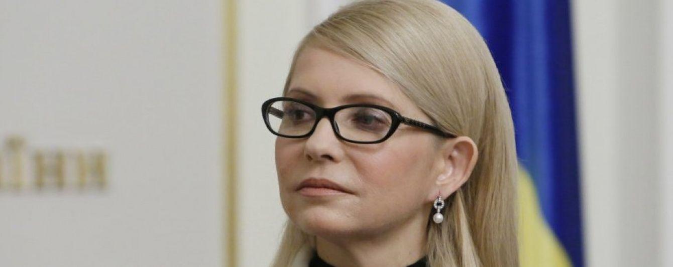 Справу про підробку у колонії актів відмови Тимошенко їхати на суд закрили