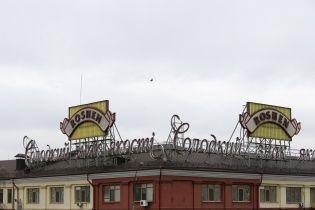 "Фабрика ""Рошен"" досі не знесла пам'ятник Марксу"