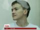 Надія Савченко розпочала сухе голодування