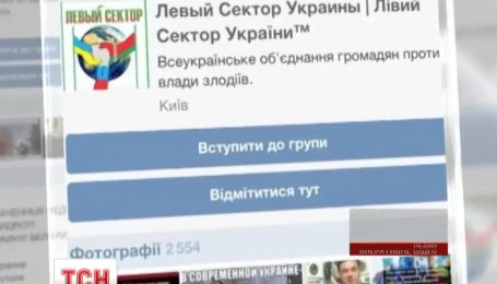 Во Львове задержали модератора и администратора нескольких сепаратистских сообществ в соцсетях