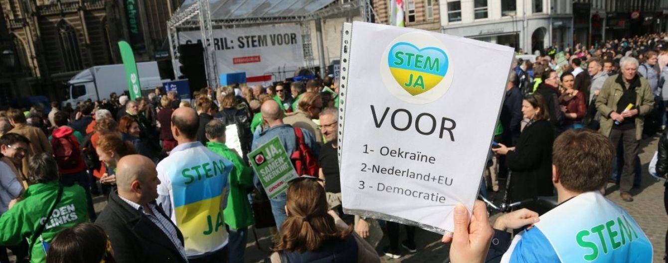 Голандці на референдумі поки що мляво вирішують євроінтеграційну долю України