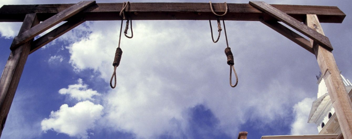 За минулий рік у світі стратили рекордну кількість людей