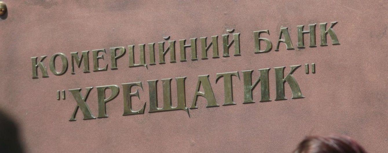 Організоване шахрайство у банку: киян пограбували на 81 мільйон гривень