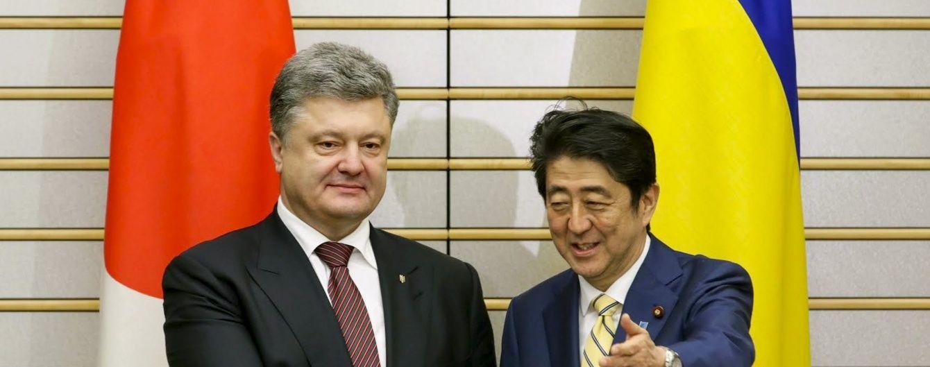 Порошенко встановив безвізовий режим для громадян Японії із диппаспортами