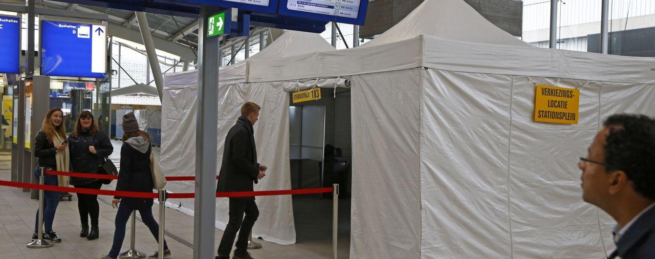 У Нідерландах на доленосному для України референдумі щодо асоціації з ЄС фіксують явку у понад 20%