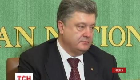 Президент Украины инициирует деофшоризацию украинского бизнеса