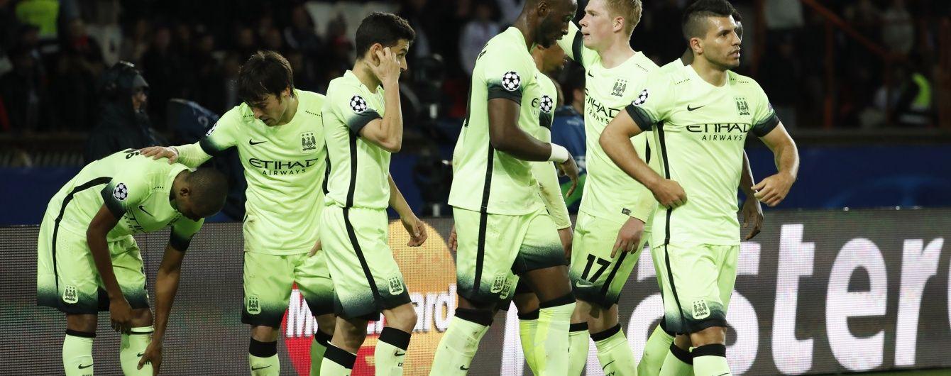 """Випробування на міцність. Анонс поєдинку Ліги чемпіонів """"Манчестер Сіті"""" – """"Реал"""""""